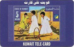 Kuwait - Sprint - Children Playing, (Serial Left & Right), Remote Mem. 5KD, Used - Kuwait