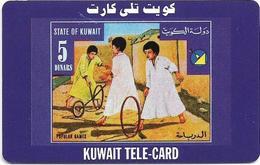 Kuwait - Sprint - Children Playing, (Serial On Right), Remote Mem. 5KD, Used - Kuwait