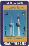 Kuwait - Sprint - Kuwait Tower, (Serial Left And Right), Remote Mem. 10KD, Used - Kuwait