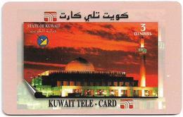 Kuwait - Sprint - Mosque, Remote Mem. 3KD, Used - Kuwait