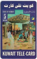 Kuwait - Sprint - Painting Of Market, (Serial Big And Thick), Remote Mem. 5KD, Used - Kuwait
