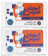 Kuwait - KT Ministry Of Comm. - Interkey 2KD (2 Variations) Remote Mem. Paper Cards, Used - Kuwait