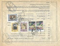 IRAQ OLD REGISTERED  CARD TO PAKISTAN . - Iraq