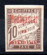MADAGASCAR - YT Taxe N° 2 - Neuf * - MH - Cote: 13,50 € - Madagaskar (1889-1960)