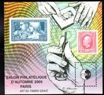 FRANCE - BLOC CNEP - N° 44 ** (2005) PARIS-ART Du Timbre Gravé - CNEP