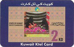 Kuwait - Ministry Of Comm. - KTEL Card - 2 Women, Remote Mem. 2KD, Used - Kuwait