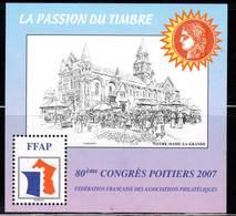 FRANCE - BLOC FFAP - N° 1 ** (2007) POITIERS - FFAP