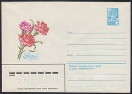 14588 RUSSIA 1980 ENTIER COVER Mint MARCH 8 WOMAN DAY MOTHER Celebration FLOWER FLOWERS FLEUR FLEURS BLUME USSR 573 - Mother's Day