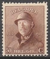 Belgie    .    OBP   .    174      .      **       .   Postfris    .  / .  Neuf Sans  Charniere - 1919-1920  Cascos De Trinchera