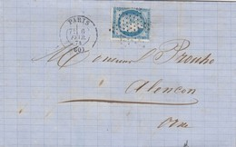FRANCE - LETTRE CLASSIQUE PARIS 6 FEV 74 POUR ALENCON   / 2 - Marcofilia (sobres)