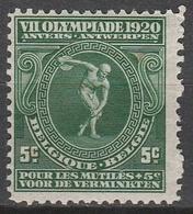 Belgie    .    OBP   .    179/181  (3 Scans)      .      **       .   Postfris    .  / .  Neuf Sans  Charniere - Belgique