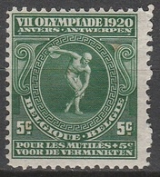 Belgie    .    OBP   .    179/181  (3 Scans)      .      **       .   Postfris    .  / .  Neuf Sans  Charniere - Nuovi