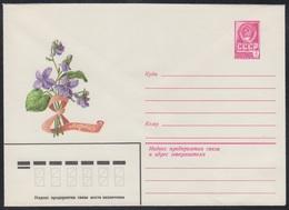14589 RUSSIA 1980 ENTIER COVER Mint MARCH 8 WOMAN DAY MOTHER Celebration FLOWER FLOWERS FLEUR FLEURS BLUME USSR 574 - Muttertag