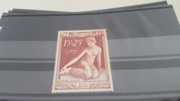 LOT 453735 TIMBRE DE MONACO NEUF** LUXE N°31 VALEUR 33 EUROS - Monaco