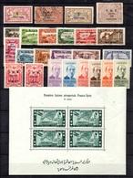 Syrie Française Belle Collection Neufs Et Oblitérés 1924/1945. Bonnes Valeurs. B/TB. A Saisir! - Syria (1919-1945)
