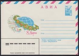 14590 RUSSIA 1980 ENTIER COVER Mint MARCH 8 WOMAN DAY MOTHER Celebration FLOWER FLEUR BLUME Decor Lettre Letter USSR 576 - Muttertag