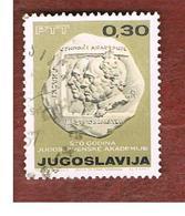 JUGOSLAVIA (YUGOSLAVIA)   - SG 1222   -    1966 YUGOSLAV ACADEMY, ZAGREB -   USED - 1945-1992 Repubblica Socialista Federale Di Jugoslavia