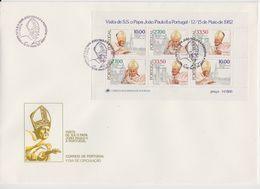 Portugal 1982 Visit Pope John Paul II  M/s FDC (F7799) - FDC
