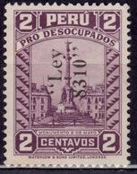 Peru 1936, Monument, 2c, Overprint, Sc#RA27, Used - Peru