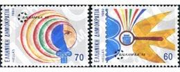 Ref. 147638 * MNH * - GREECE. 1989. BALKANFILA 89. PHILATELIC EXHIBITION . BALKANFILA 89. EXPOSICION FILATELICA - Greece