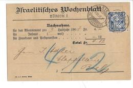 22063 - Zürich Israelitisches Wochenblatt Nachnahme Pour Biel 1907 (attention Pli) - ZH Zurich