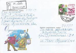Ukraine 2000 Winnyzja Classical Opera Music Registered Postal Stationary Cover - Oekraïne