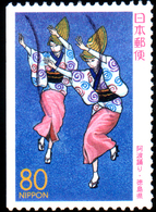 Japan 2000 Dancers, 1 Postally Used From Booklet - Used Stamps