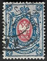RUSSIE  1889-1904   -  YT   45 B - Oblitéré - 1857-1916 Impero