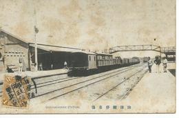Chine    Train En Gare De Shanhai-Kwan - China