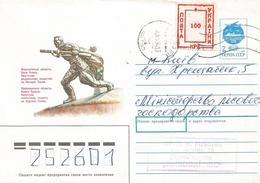 Ukraine 1994 Mykolajiw Local Provisional Issue Postal Stationary Cover - Oekraïne