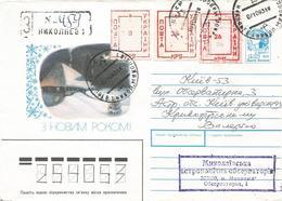 Ukraine 1993 Mykolajiw Local Provisional Issue Registered Postal Stationary Cover - Oekraïne