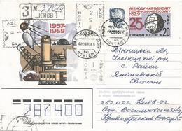 Ukraine 1993 Kiew Local Provisional Issue Registered Postal Stationary Cover - Oekraïne