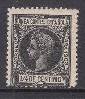 Guinea Sueltos 1903 Edifil 9 * Mh - Guinea Española