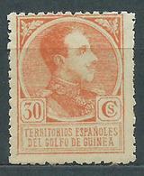 Guinea Sueltos 1919 Edifil 135N (*) Mng - Guinea Spagnola