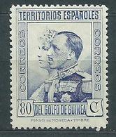 Guinea Sueltos 1931 Edifil 212 (*) Mng - Guinea Spagnola