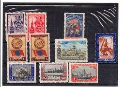 URSS LOT DE TIMBRES NEUFS - Vrac (max 999 Timbres)