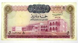 IRAQ 5 Dinars  *** Fine + *** SCARCE *** - Iraq