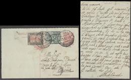 LIBIA. 1926 (30 June). Italian Period. Tripoli - Roma, Italy. 10c Red Ovptd Stat Card 2 Adtl Stamps 40c Rate. Fine. - Libya