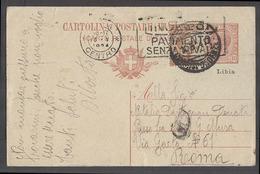 LIBIA. 1934 (May). Tripoli - Roma, Italy. Italian Period 10c Overprinted Stat Adtl Italy 20c Brown Cds Arrival Slogan Ca - Libya