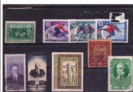 URSS LOT DE TIMBRES OBLITERES ET NEUFS - Stamps