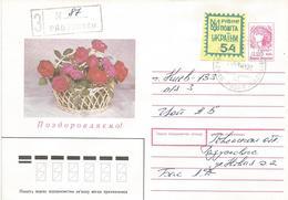 Ukraine 1993 Rkpukowka Local Provisional Issue Rose Registered Postal Stationary Cover - Oekraïne
