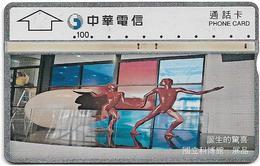 Taiwan - Chunghwa Telecom - L&G - Item At Science Museum - 647L - 1996, 100U, Used - Taiwan (Formosa)