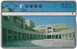 Taiwan - Chunghwa Telecom - L&G - Taiwan Science Museum - 667K - 1996, 100U, Used - Taiwan (Formosa)