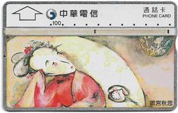 Taiwan - Chunghwa Telecom - L&G - Painting Of A Woman - 692L - 1997, 100U, Used - Taiwan (Formosa)