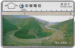 Taiwan - Chunghwa Telecom - L&G - View 1 - 637L - 1996, 100U, Used - Taiwan (Formosa)