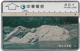 Taiwan - Chunghwa Telecom - L&G - View 2 - 607F - 1996, 100U, Used - Taiwan (Formosa)