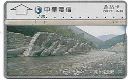 Taiwan - Chunghwa Telecom - L&G - View 3 - 647A - 1996, 100U, Used - Taiwan (Formosa)