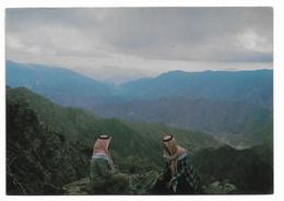 SAUDI ARABIA POSTCARD , VIEW CARD MOUNTAINS NEAR ABHA - Saudi Arabia
