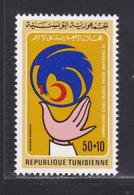 TUNISIE N°  886 ** MNH Neuf Sans Charnière, TB (D8987) Croissant Rouge Tunisien - 1979 - Tunisie (1956-...)