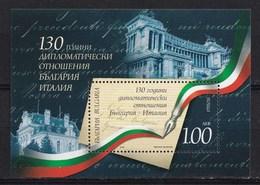 2009 - BULGARIA-ITALIA, Relazioni Diplomatiche, BF, Emissione Congiunta - MNH ** - Emissioni Congiunte